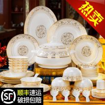 bowl porcelain H1582 Overglaze Gold rimming 4.5 in Chinese style Including (6) - 6 Jingdezhen City Self made pictures See description RMB 100-399 public Gong Tingfeng Twelve zero point zero seven