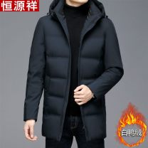 Down Jackets Black, Navy hyz  White duck down 170 M,175 L,180 XL,185 XXL,190 XXXL Fashion City Travel? Medium length thickening 90% Wear out Detachable cap Wear out middle age Business Casual The appearance is loose and the inside is closed Solid color Multiple pockets