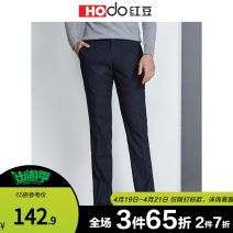 Western-style trousers Hodo / red bean Fashion City S4 29,30,31,32,33,34,35,36,38,40 HWN6K5671* trousers Polyester 69% viscose (viscose) 30% polyurethane elastic (spandex) 1% Slim fit autumn go to work youth Business Casual