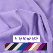 Fabric / fabric / handmade DIY fabric chemical fiber Loose shear piece Solid color printing and dyeing clothing Europe and America Chinese Mainland