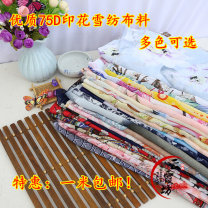 Fabric / fabric / handmade DIY fabric silk Loose shear rice Plants and flowers printing and dyeing clothing Others Zhejiang Province Hangzhou Chinese Mainland