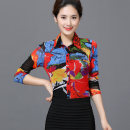 shirt Decor 2 / s, 3 / m, 4 / L, 5 / XL, 6 / 2XL, 7 / 3XL, 8 / 4XL Spring 2021 nylon 96% and above Long sleeves commute Regular Polo collar Single row multi button routine other 40-49 years old Self cultivation Pinge Dixin Ol style Screen printing nylon