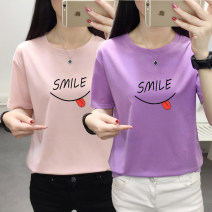 T-shirt White, black, red, purple, golden yellow, bean paste powder, Matcha green, solid white T-shirt S,M,L,XL,2XL,3XL Summer of 2019 Short sleeve Crew neck easy routine commute cotton 31% (inclusive) - 50% (inclusive) 18-24 years old Korean version originality Animal design printing
