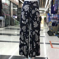 Casual pants Black flowers, blue flowers, black leaves, grey flowers, cashew red, blue grass, cashew, cowboy, black pink flowers, black yellow pink flowers, red flowers, blue yellow pink flowers Average size Spring 2020 Ninth pants Wide leg pants High waist Other styles Thin money 35-39 years old