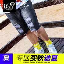Jeans Youth fashion THE PANG Forty-two Black pre sale routine No bullet Regular denim NZD802019 Cotton 80.1% polyester 16.4% others 3.5% Summer of 2018 Pure e-commerce (online only)