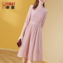 Dress Summer 2021 Pink S M L XL XXL longuette singleton  Long sleeves commute stand collar middle-waisted Solid color Socket A-line skirt routine Others 35-39 years old Type A HITORAT lady Stitching zipper More than 95% Chiffon polyester fiber Polyester 100% Pure e-commerce (online only)