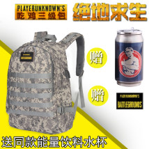 Backpack Other / other New water supply cup upgrade package ACU water supply cup upgrade package at water supply cup old model a old model B old model C old model d new model B water supply cup Below 20L For men and women B002 Backpack yes oxford other no Curved shoulder strap China soft roll