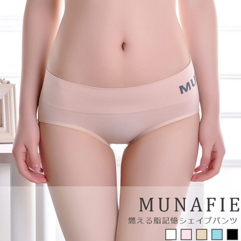 underpants female Average size [80-135 kg] munafie 4 nylon Briefs low-waisted luxurious letter 81% (inclusive) - 95% (inclusive) Cotton fabric No trace