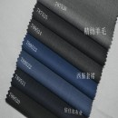 Fabric / fabric / handmade DIY fabric Wool Loose shear rice Solid color other clothing Europe and America