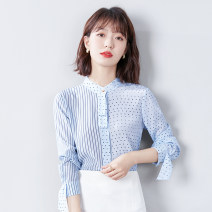 shirt blue 2/S,3/M,4/L,5/XL Spring 2021 polyester fiber 96% and above three quarter sleeve Original design Regular stand collar Single row multi button routine stripe Self cultivation Brother amashsin 130036--1030672-001 Stitching, printing
