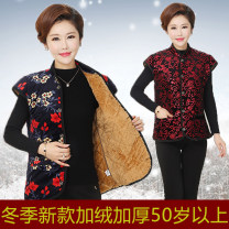 Middle aged and old women's wear Winter of 2019, autumn of 2019 Golden velvet plus velvet, gilding plus velvet 2XL [recommended 90-110 kg], 3XL [recommended 110-125 kg], 4XL [recommended 125-140 kg], 5XL [recommended 140-170 kg] leisure time Vest Straight cylinder singleton  50-59 years old Cardigan