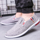 canvas shoe 39, 40, 41, 42, 43, 44, standard Sneaker Size, foot fat, foot wide beat size 1 No lacing Low Gang Other / other Grey, blue, black, beige Flat heel spring and autumn leisure time cloth rubber ventilation Solid color Machine injection shoes without wearing make-up Daily leisure Spring 2021