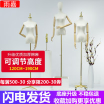 Fashion model Jiangsu Province Yujia other Support structure Korean style D-6 Fashion / clothing Expansion Official standard