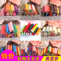 Other DIY accessories Other accessories other RMB 1.00-9.99 brand new Fresh out of the oven A1273-A1294