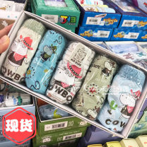 underpants cotton Other / other 60 (90-100cm), 65 (100-110cm), 70 (110-120cm), 75 (120-130cm), 80 (130-140cm), 85 (140-150cm) Other 100% Four seasons neutral 1-3 years old, 3-5 years old, 5-7 years old S004 Expel dampness and absorb sweat