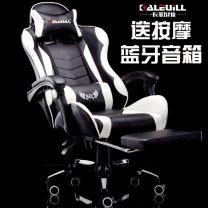 Computer chair yes no yes yes assemble manmade board yes Aridi other yes KLW-779 Provide installation instructions yes Zhejiang Province Huzhou City Anji County 67cm Plywood Rotating lifting armrest Black and white with no step (massage) Nylon feet