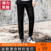 Casual pants Belleville Youth fashion Black / 117cm [toe binding] 50. XL, 2XL, 3XL, 4XL, 5XL, default round, deliver within 24 hours routine trousers Other leisure Straight cylinder High shot H1932 autumn youth tide 2019 High waist Straight cylinder Viscose (viscose) 62% cotton 33% new polyester 5%
