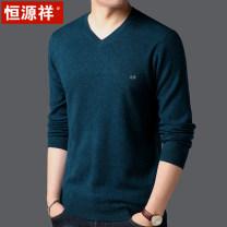 T-shirt / sweater hyz  Fashion City Navy, black, dark gray, medium gray, Hualan purple, Caihua blue, xinxilan, Caidie purple, bright red, jujube red, Hualan, diamond green, apricot, caramel, blue gray, bean green 165/M,170/L,175/XL,180/XXL,185/XXXL,190/XXXXL routine Socket V-neck Long sleeves easy
