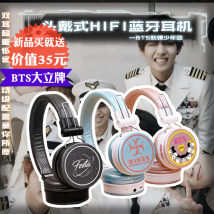 Movie / stars goods in stock Bluetooth headset Blue B pink b black C black B pink a blue c black a pink C blue a currency BTS Kamanjiayuan