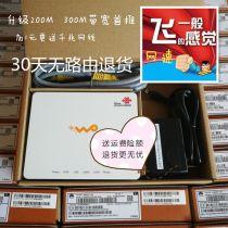 ADSL modem / broadband cat Huawei / Huawei 8321r HGU GPON Unicom original Gigabit 8120c EPON brush 8321r EPON Gigabit 8347 EPON Unicom original Gigabit all in one 8347 GPON Unicom original Gigabit all in one 8120c mobile standard 8545m brush 8347 HG8321R GPON 19-6467-172345 2017-05-27