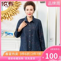Middle aged and old women's wear Spring 2020 Blue flower L XL XXL XXXL fashion shirt easy singleton  Flower and bird pattern 50-59 years old Cardigan moderate Polo collar Medium length Yibu Button cotton 51% (inclusive) - 70% (inclusive) Same model in shopping mall (sold online and offline) trousers
