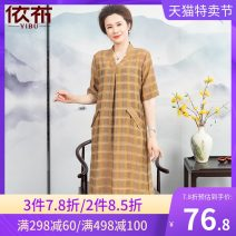 Middle aged and old women's wear Summer 2020 khaki XL XXL XXXL commute Dress easy singleton  lattice 40-49 years old Socket thin V-neck Y9BS6850-1 Yibu pocket polyester Polyester 100% 96% and above Same model in shopping mall (sold online and offline) longuette Chiffon Simplicity