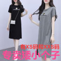 Dress Summer 2020 Gray, black Short skirt singleton  Short sleeve Sweet Crew neck other other other other Others 18-24 years old Zhenyaluo More than 95% other other