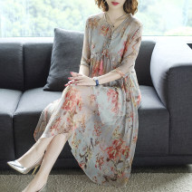Dress Spring 2020 Decor (two piece dress with button and tie) M,L,XL,2XL,3XL longuette Two piece set Short sleeve commute V-neck Loose waist Decor Socket other other Others 35-39 years old 81% (inclusive) - 90% (inclusive)