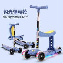 Pedaling / gliding Walker 2, 3, 4, 5, 6, 7, 8, 9, 10 years old Other / other Other toys Other overseas regions 31-50