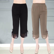 Casual pants Black, khaki, black Capris XL suggests 90-110 Jin, 2XL suggests 110-125 Jin, 3XL suggests 125-140 Jin, 4XL suggests 140-155 Jin Summer 2020 Cropped Trousers Straight pants Natural waist Other styles polyester fiber