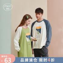 Pajamas / housewear set lovers Quiet rhyme L (male 170) XL (male 175) XXL (male 180) m (female 160) l (female 165) XL (female 170) Off white men's Avocado Green cotton Long sleeves Simplicity Leisure home spring routine Crew neck Solid color trousers Socket youth 2 pieces rubber string More than 95%
