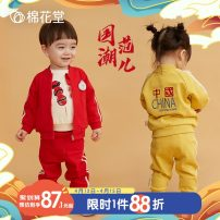suit Cotton town 73cm 80cm 90cm 100cm 110cm 120cm neutral spring and autumn Chinese style Long sleeve + pants 2 pieces routine There are models in the real shooting Zipper shirt nothing Pure cotton (100% cotton content) children Travel Class A Cotton 100% Spring 2021 Chinese Mainland Shanghai