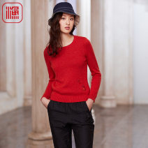 Wool knitwear Autumn of 2019 160/80A/S 165/84A/M 170/88A/L 175/92A/XL 180/96A/XXL Coral pink grey blue Long sleeves singleton  Socket wool 31% (inclusive) - 50% (inclusive) Regular Sweet Low crew neck routine Socket FFLC1308 35-39 years old fishing Embroidered beads Countryside