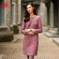 Dress Winter of 2019 Ash powder 160/80A/S 165/84A/M 170/88A/L 175/92A/XL 180/96A/XXL 185/100A/XXXL Short skirt singleton  Nine point sleeve Sweet Crew neck Socket routine 35-39 years old fishing Embroidered sequins FFLD0015 51% (inclusive) - 70% (inclusive) Wool wool Wool 57.4% polyamide fiber 42.6%