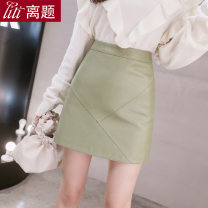 skirt Autumn 2020 S M L XL XXL XXXL The fruit is green and black Short skirt commute High waist A-line skirt Solid color Type A 25-29 years old LT-D3878 More than 95% other Digression other Zipper stitching Korean version PU Pure e-commerce (online only)