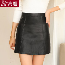 skirt Autumn 2020 S M L XL XXL XXXL black Short skirt commute High waist A-line skirt Solid color Type A 25-29 years old LT-D2652 More than 95% other Digression other Zipper stitching Korean version PU Pure e-commerce (online only)