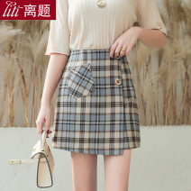 skirt Spring 2021 S M L XL XXL Kaqige Short skirt commute High waist A-line skirt lattice Type A 18-24 years old LT-D5354 More than 95% Chiffon Digression polyester fiber Asymmetric button lattice Korean version Polyester 98% polyurethane elastic fiber (spandex) 2% Pure e-commerce (online only)