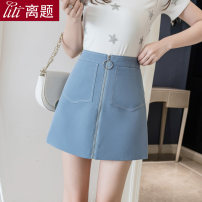 skirt Spring 2021 S M L XL XXL Blue black Short skirt commute High waist A-line skirt Solid color Type A 25-29 years old LT-D5348 91% (inclusive) - 95% (inclusive) Chiffon Digression polyester fiber Decorative zipper pocket Korean version Polyester fiber 94% polyurethane elastic fiber (spandex) 6%