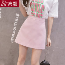 skirt Summer 2020 S M L XL XXL Pink apricot black Short skirt commute High waist A-line skirt Solid color Type A 25-29 years old LT-D5113 91% (inclusive) - 95% (inclusive) Chiffon Digression polyester fiber zipper Korean version Polyester fiber 94% polyurethane elastic fiber (spandex) 6%