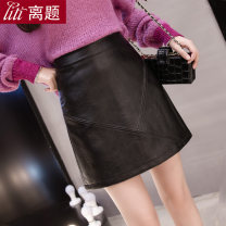 skirt Autumn of 2019 S M L XL XXL XXXL Black fruit green Short skirt commute High waist A-line skirt Solid color Type A 18-24 years old More than 95% other Digression other Zipper stitching Korean version PU Pure e-commerce (online only)