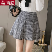 skirt Autumn 2020 S M L XL XXL Haggard Short skirt Sweet High waist Fluffy skirt lattice Type A 18-24 years old LT-D5240 81% (inclusive) - 90% (inclusive) Wool Digression polyester fiber Pleated zipper Polyester 90% other 10% Pure e-commerce (online only) college