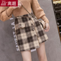 skirt Autumn 2020 S M L XL XXL Haggard Short skirt Retro High waist Irregular lattice Type A 25-29 years old LT-D5216 More than 95% Wool Digression polyester fiber Three dimensional decorative asymmetric button Polyester 100% Pure e-commerce (online only)
