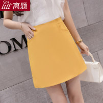 skirt Spring of 2019 S M L XL XXL Black yellow apricot Short skirt commute High waist A-line skirt Solid color Type A 25-29 years old D3782.. 91% (inclusive) - 95% (inclusive) Chiffon Digression polyester fiber pocket Korean version Polyester fiber 94% polyurethane elastic fiber (spandex) 6%