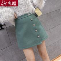 skirt Autumn 2020 S M L XL XXL Black green Short skirt commute High waist Irregular Solid color Type A 25-29 years old LT-D5020 More than 95% Wool Digression polyester fiber Asymmetric button zipper Korean version Polyester 100% Pure e-commerce (online only)