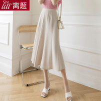 skirt Spring 2021 S M L XL XXL Apricot black longuette commute High waist A-line skirt Solid color Type A 25-29 years old More than 95% Chiffon Digression polyester fiber Zipper stitching lady Polyester 100% Pure e-commerce (online only)