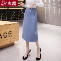 skirt Autumn 2020 S M L XL XXL Blue black camel green Mid length dress commute High waist skirt Solid color Type H 25-29 years old LT-D5236 More than 95% Wool Digression polyester fiber Pleated zipper split Korean version Polyester 100% Pure e-commerce (online only)