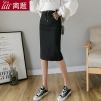 skirt Winter of 2019 S M L XL XXL black Mid length dress commute High waist skirt Solid color 18-24 years old LT-D5099 51% (inclusive) - 70% (inclusive) other Digression cotton Pleated pocket tie Korean version Cotton 60% polyester 35% polyurethane elastic fiber (spandex) 5%