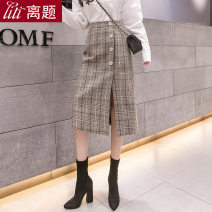 skirt Winter of 2019 S M L XL XXL Brown check Mid length dress Versatile High waist skirt lattice Type H 25-29 years old LT-D5017 More than 95% Wool Digression polyester fiber Asymmetric button Polyester 100% Pure e-commerce (online only)