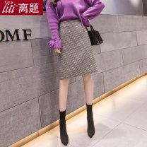 skirt Winter of 2019 S M L XL XXL Brown lattice Middle-skirt commute High waist High waist skirt lattice Type H 25-29 years old LT-D5033 71% (inclusive) - 80% (inclusive) Wool Digression polyester fiber zipper Retro Polyester 80% wool 20% Pure e-commerce (online only)