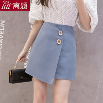 skirt Summer 2020 S M L XL XXL Gray blue blue black Short skirt commute High waist A-line skirt Solid color Type A 25-29 years old D5108. 91% (inclusive) - 95% (inclusive) Chiffon Digression polyester fiber Asymmetric button Korean version Polyester fiber 94% polyurethane elastic fiber (spandex) 6%